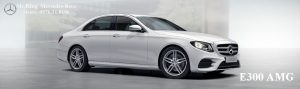 mercedes e300 amg 2017 co gi thay doi (1)