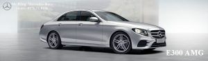 mercedes e300 amg 2017 co gi thay doi (4)